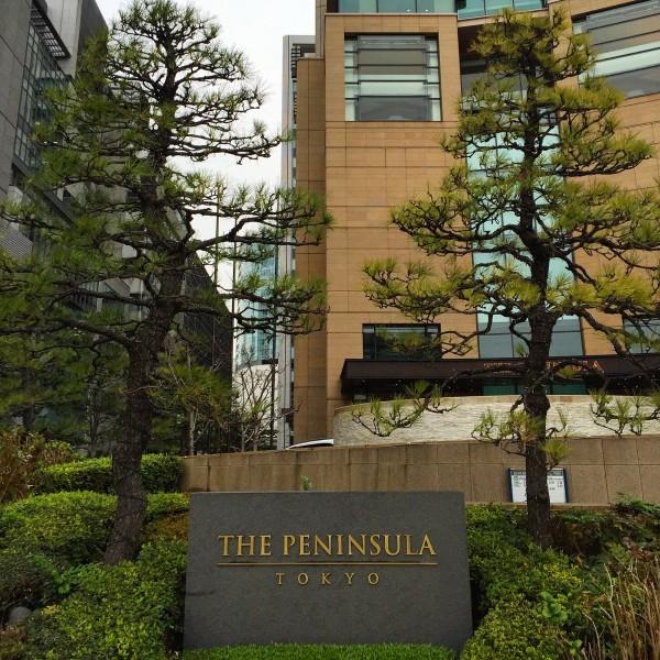 Peninsula Tokyo